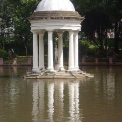 Parks in Belo Horizonte, Brésil