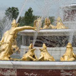 Bassin de Latone, Versailles